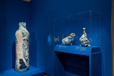 "New ""China"": Porcelain Art from Jingdezhen, China Institute"