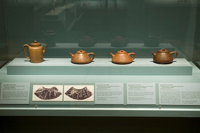 Tea, Wine and Poetry: Qing Dynasty Literati and their Drinking Vessels; China Institute