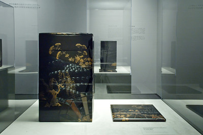 The Genius of Japanese Lacquer: Masterworks by Shibata Zeshin; Japan Society