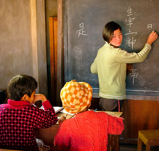 10 Myanmar Students Learning Chinese [Northern Mountain Village, Mynamar] 2005