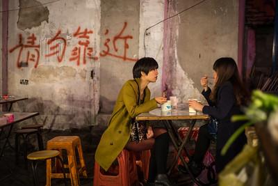 13 Women Chatting [Wuhan, China] 2015