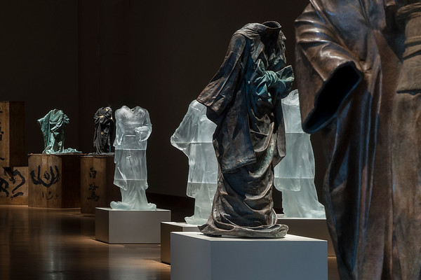Floating World at the Chazen Museum