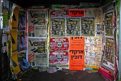Israel, 2006.
