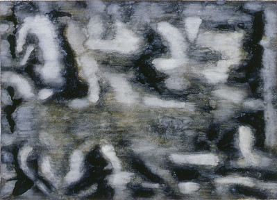 oil on prpepared paper image 52 x72cm 1996