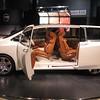 Concept car: Nissan Forum