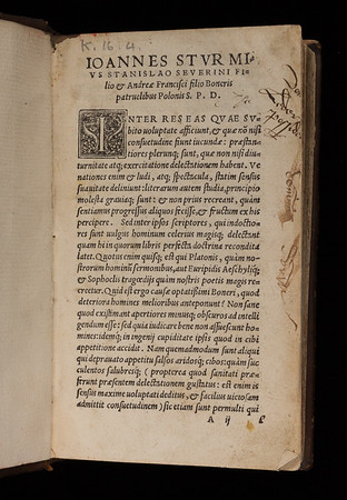 Opening page of De officiis