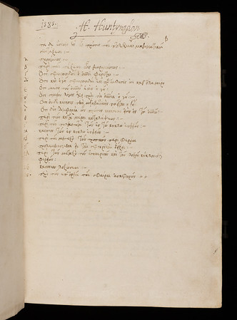 Signature of Henry Hastings, Earl of Huntingdon