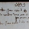 "Inscription in Hebrew on rear flyleaf of Reuchlin's <i>De accentibus et orthographia linguae Hebraicae</i> (c. seventeenth-century).  The presence of grammatical errors suggests that the inscription was entered by a non-jewish scholar who was perhaps self-taught in Hebrew. (See the erroneous use of the pronoun 'him' rather than 'her'). <br><br> 'Good luck<br> My daughter Esther was born to me in the land of England (b'eretz Anglia) on Wednesday (Yom Daled) after midnight (Layla) on the 14th day of the month (chodesh) of December. May God (hashem) bring him [i.e. her] up to the Torah, the chuppah and good works (l'ma atzim tovim). Amen.<br> My son Hieronymus was born to me on Monday (yom sheni)'. <br><br> Many thanks to David Hulbert for the translation. <br><br>  <b>Author:</b> Johann Reuchlin<br> <b>Title:</b><i> De accentibus et orthographia linguae Hebraicae </i> [On the accentuation and spelling of Hebrew] (Haguenau, 1618) <br> <b>Shelfmark:</b> <a href=""http://idiscover.lib.cam.ac.uk/permalink/f/1nnjft8/44CAM_ALMA21586141880003606""> K.14.13</a><br> <b>Provenance:</b> Formerly owned by N. Cartwright"