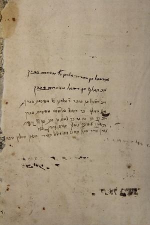 Hebrew 'probatio pennae' (pen testing)
