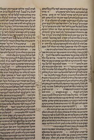 More Hebrew marginalia