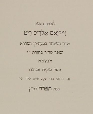 Detail of Loewe's dedication to William Aldis Wright