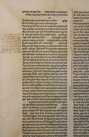 Hebrew marginalia and evidence of pencil marks at controversial passages