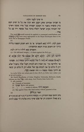 A page of descriptive cataloguing
