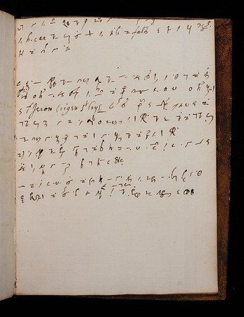 """Henry James, President of Queens' College from 1675 to 1717, has supplemented this book of catechisms with a page of shorthand writing (shown here) and a hand-written index (see separate image). Shorthand long predates the early modern period, but the Renaissance saw its revival, as new systems developed in line with the growing need for privacy. Shelton's shorthand system was taught in several Cambridge colleges and clubs in the seventeenth century. Notable Cambridge users include Samuel Pepys, who wrote his diaries in Shelton shorthand, and Isaac Newton, who used it in his notebooks when making a written confession of his sins. Like them, it is likely that James learned Shelton shorthand in Cambridge. <br><br> <b>Author:</b> Alexander Nowell <br> <b>Title:</b><i> Catechismus, sive prima institutio, disciplinaque pietatis Christianae </i> (London, 1572)<br> <b>Shelfmark:</b> D.15.3  <a href=""""http://idiscover.lib.cam.ac.uk/primo-explore/fulldisplay?docid=44CAM_ALMA21402241940003606&amp;context=L&amp;vid=44CAM_PROD&amp;search_scope=SCOP_QUE&amp;tab=cam_lib_coll&amp;lang=en_US""""> (catalogue record)</a>"""