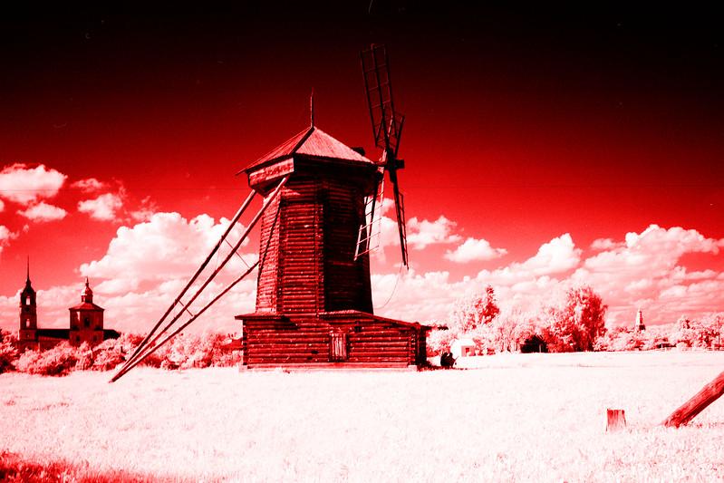 Красная мельница // Red Mill