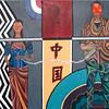 Oeur Sokuntevy,Love in Lijiang, 2009, acrylic on handmade paper, 56.5 X 47.5 cm