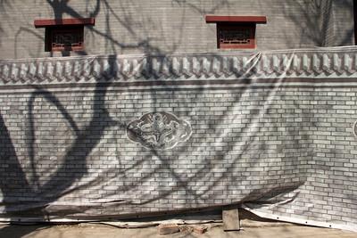 07_Wall Nanlougu Xiang