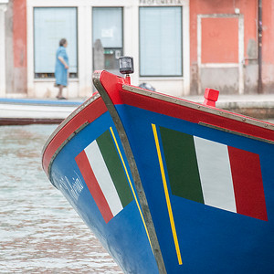 Murano afternoon