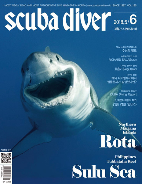 """Scuba Diver"", cover image by Richard Salas<br /> May-June 2018 Edition"