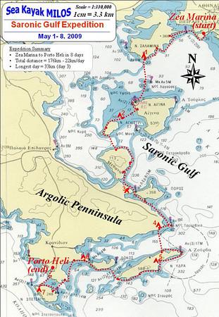 2009 Saronic gulf