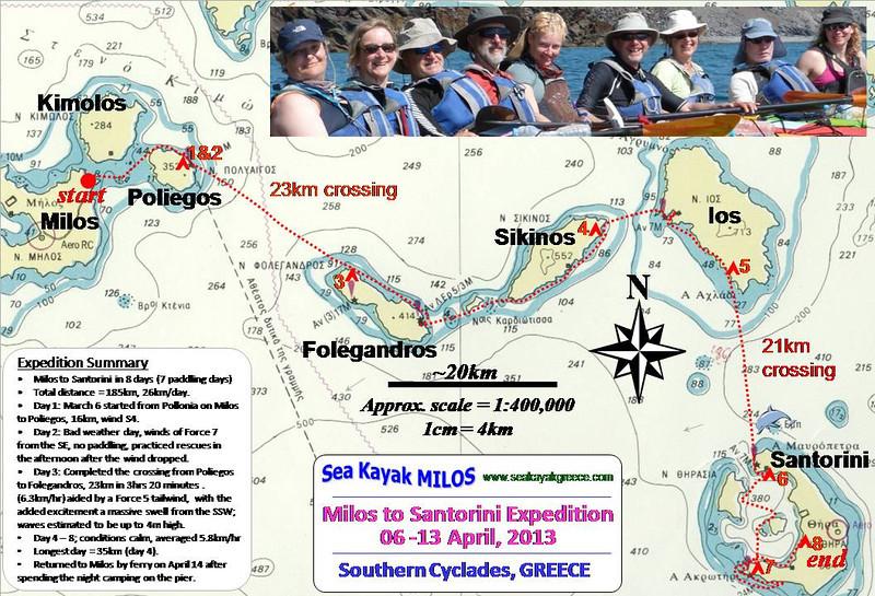 2013 - Milos to Santorini