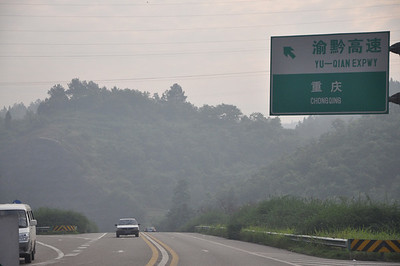 The view heading out of Qijiang...  Despite being a suburb of Chongqing, Qijiang itself is a big city with over 1 million people in it...and growing fast!