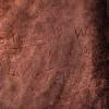 Signature Rock