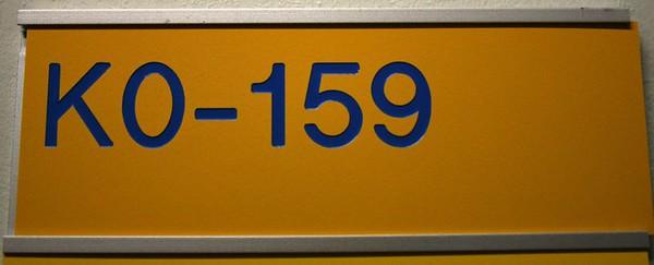 24 oktober 2005 K0 de nieuwe plek voor de research van Experimentele Immunologie.