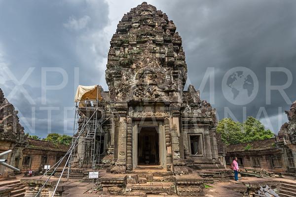 Central Shrine