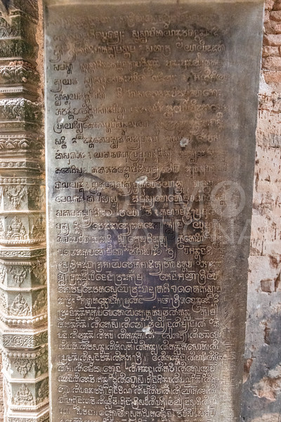 Inscriptions at Prasat Lolei