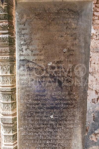 Inscriptions at Prasat Lolei