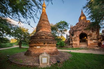 Hput Gu Nr. 1609 Stupa