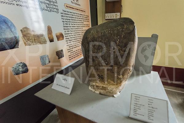 Pyu Stone Inscription