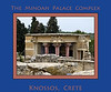 MS G14 00<br /> <br /> Knossos Archaeological Site, Crete