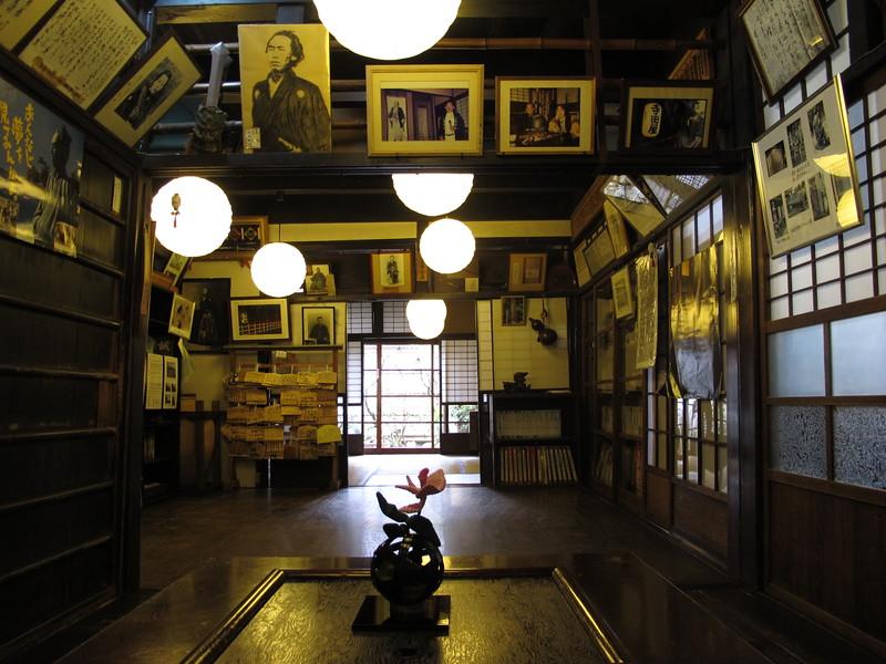Ryoma memorabilia