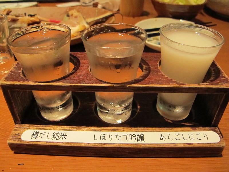 A sake taster set