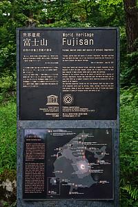 Mount Fuji 2016