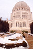 The Bahá'í House of Worship, Wilmette, Illinois.  January 2014
