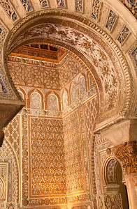At the Alcazar in Seville, Spain.