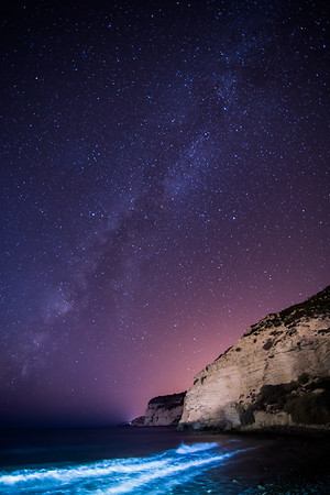 Milky Way over Kourion