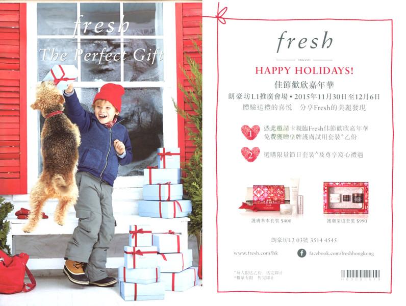 FRESH Diverse 2015 Hong Kong (recto-verso card 10 x 15 cm) 'The perfect gift - Happy  Holidays!'