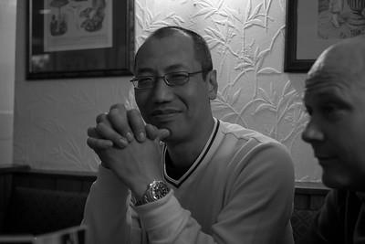 Tony Fu