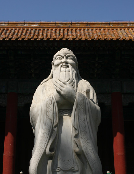 Confucius Says - Beijing China
