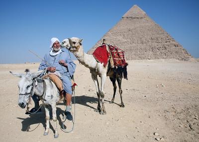 GIZA - EGYPT