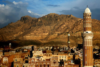 SANA'A CITYSCAPE - YEMEN