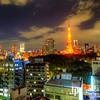 October 12, 2012 - Atlanta to Tokyo, Japan.  Photo by John David Helms.