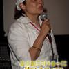 Director Aurora Guerrero the the screening of Mosquita y Mari