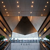 Bank of China Hong-Kong