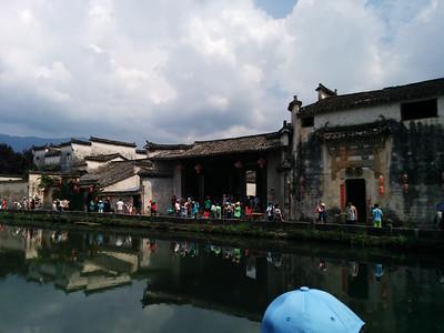 2016 China John's Photos