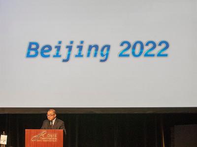 Beijing 2022 Presents at FIS Congress